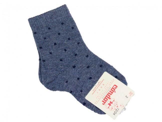 Calcetines niños Condor cortos mini cuadrado azul