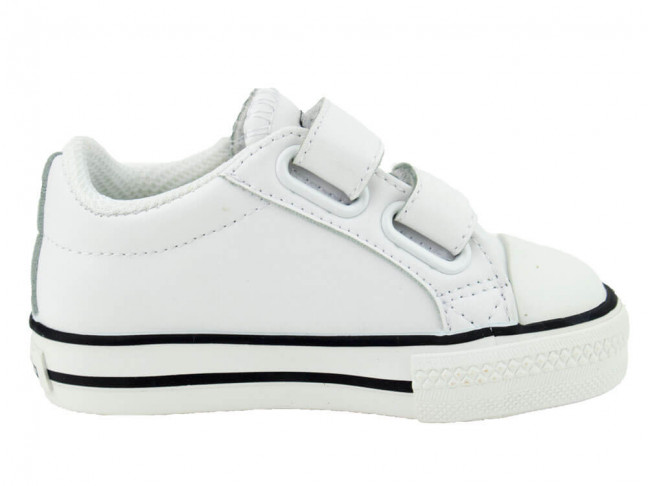 Zapatillas piel vegana niño niña Victoria blancas